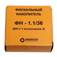 Фискальный накопитель ФН-1.1М (36 мес)