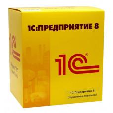 1С - Управление торговлей 8. Базовая