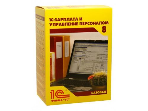 Ханты-Мансийский районный суд Ханты