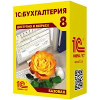 1С: Бухгалтерия 8 для 1. Электронная поставка