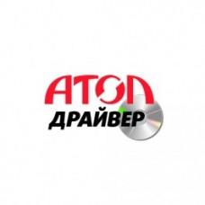 АТОЛ: Драйвер дисплеев покупателей v.8.x