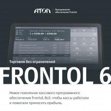 ПО Frontol 6 (Upgrade с Frontol 5) + подписка на обновления 1 год + ПО Frontol Alco Unit 3.0 (1 год)