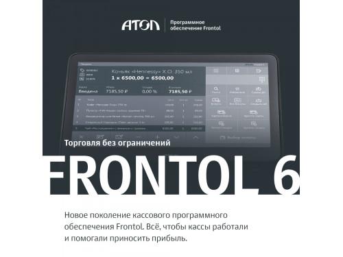 ПО Frontol 6 (Upgrade с Frontol 4 и РМК) + подписка на обновления 1 год + ПО Frontol Alco Unit 3.0 (1 год)