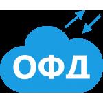 Операторы ОФД